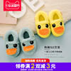 Girls home shoes baby cotton slippers children's cotton shoes winter 1-3 years old boy parent-child bag with children's indoor shoes