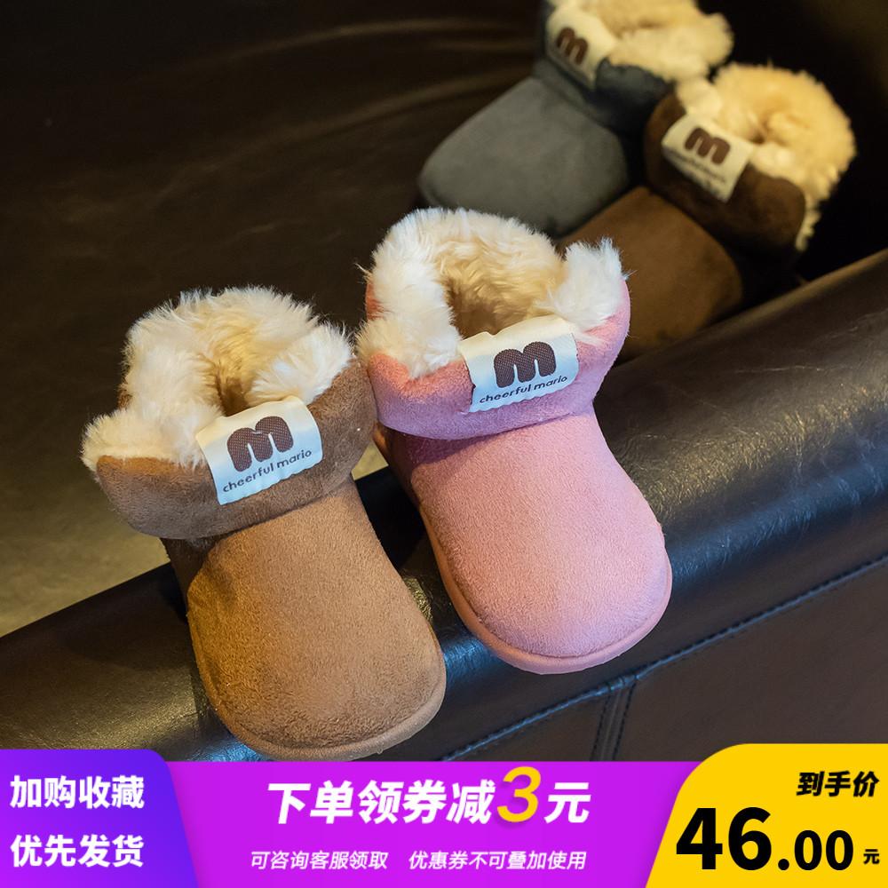 儿童棉鞋男童二棉鞋子女童毛毛鞋2018新款冬季加绒1-3岁宝宝冬鞋