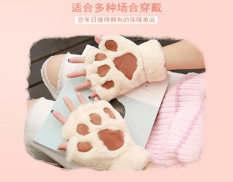 买什么礼物送女孩,甜美可爱萌卡通爪子手套