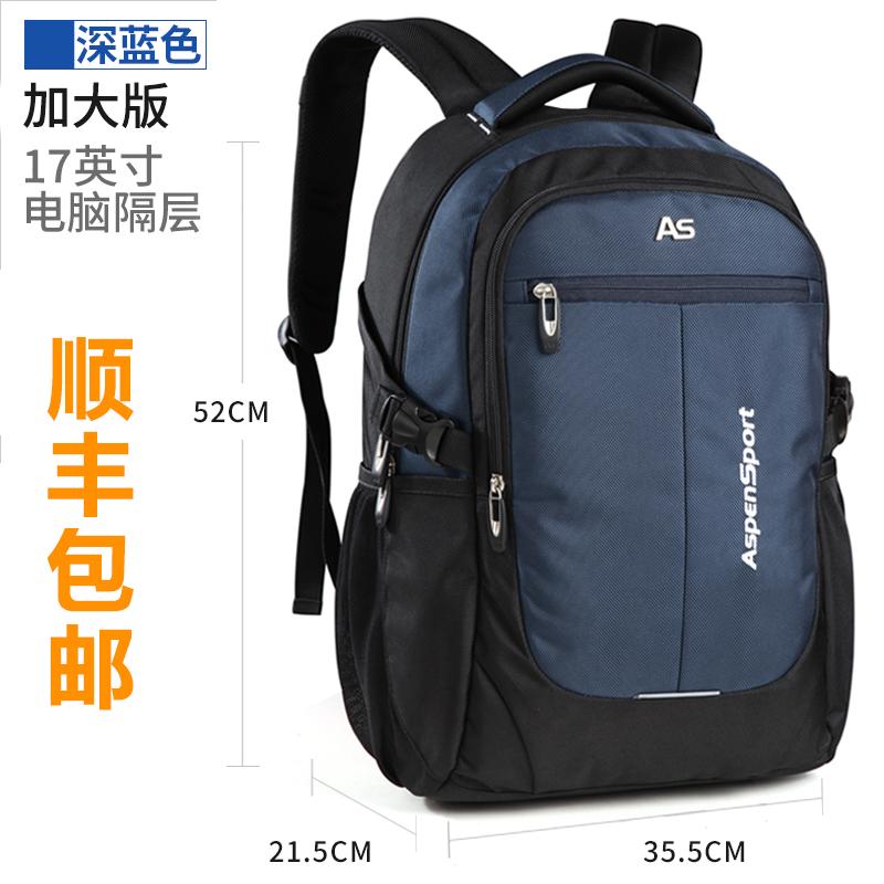 Черный / темно синий [【加大] версия [】顺丰] бесплатная доставка по китаю