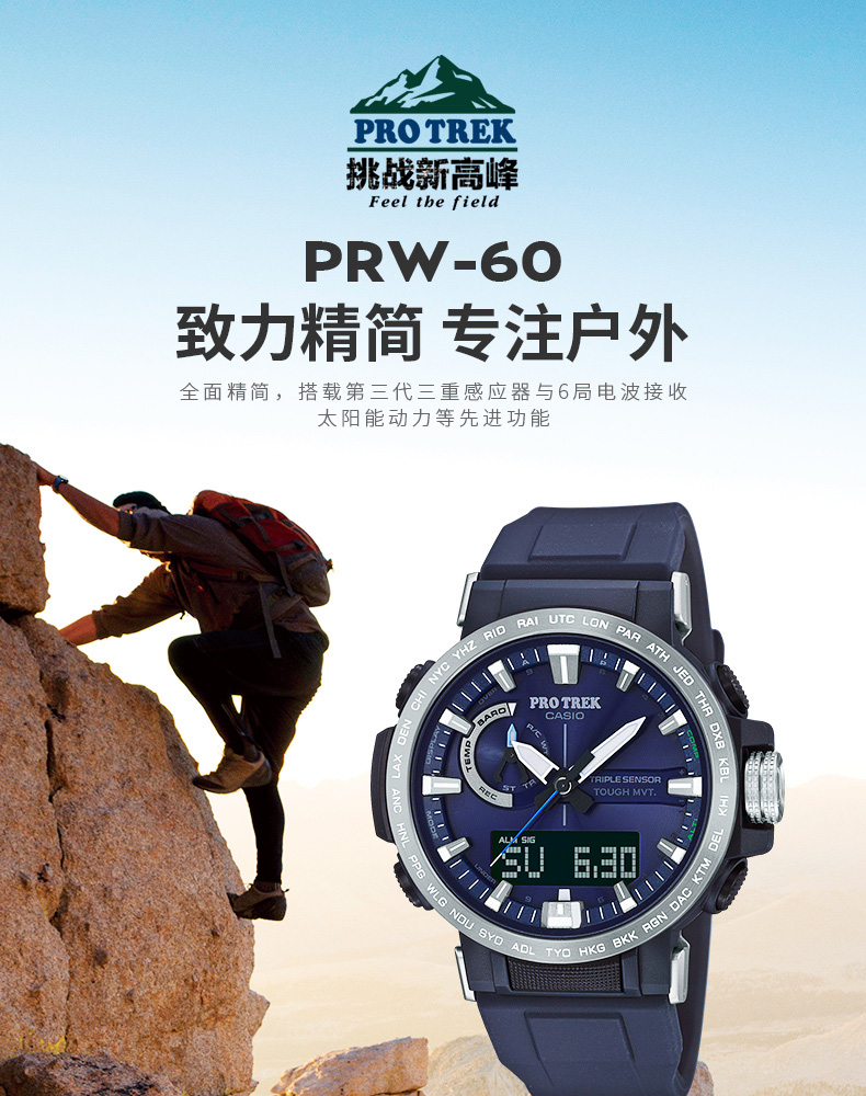 PRW-60_01.jpg