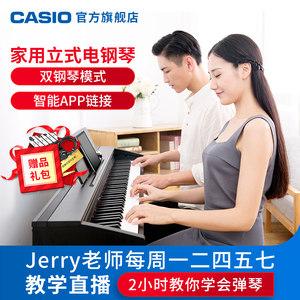卡西欧电钢琴PX-870数码钢琴成人初学家用电子钢琴电钢琴88键重锤