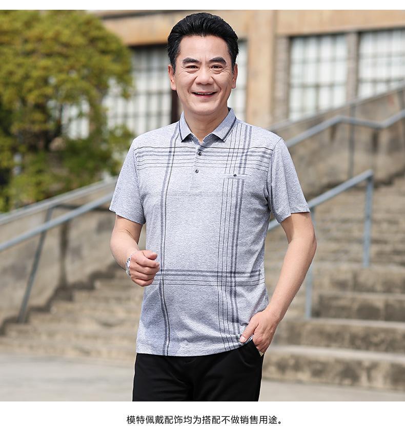 Bố ngắn tay t-shirt nam mùa hè 40-50 tuổi 60 trung niên trung niên 70 ông già mùa hè quần áo mùa hè