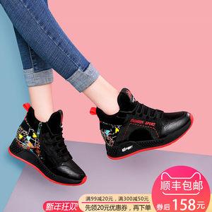 短靴女鞋子2018新款百搭秋冬季棉鞋网红厚底内增高运动加绒马丁鞋