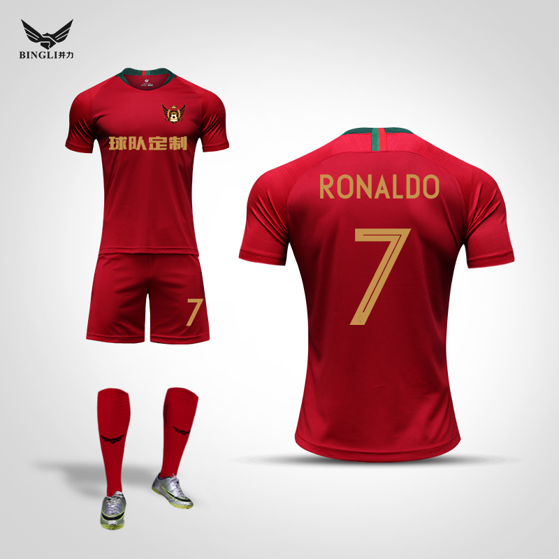 6422aa207 Portugal home jersey 2018 uniforms custom No. 7 C Luo football training  suits children's national team DIY