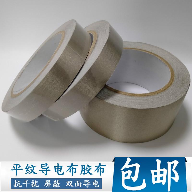 Băng dẫn điện che chắn băng màu xám bạc hai mặt vải dẫn điện chống nhiễu nút sóng điện từ sửa chữa điều khiển từ xa - Băng keo