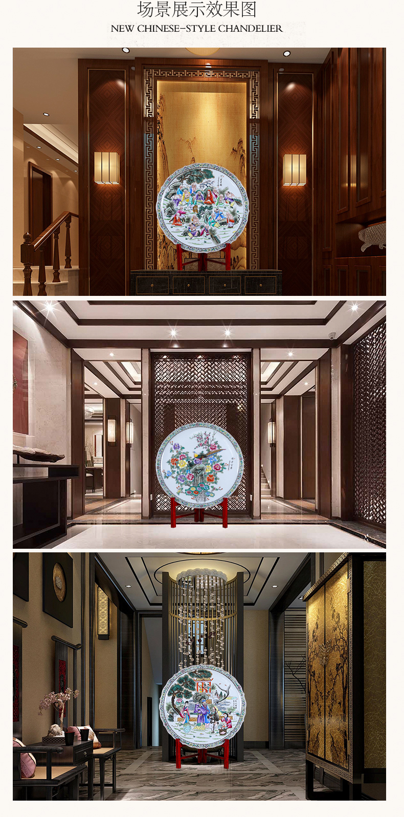 Jingdezhen ceramics rich ancient frame table wine of TV ark, office furnishing articles home decoration plate hanging dish round plate