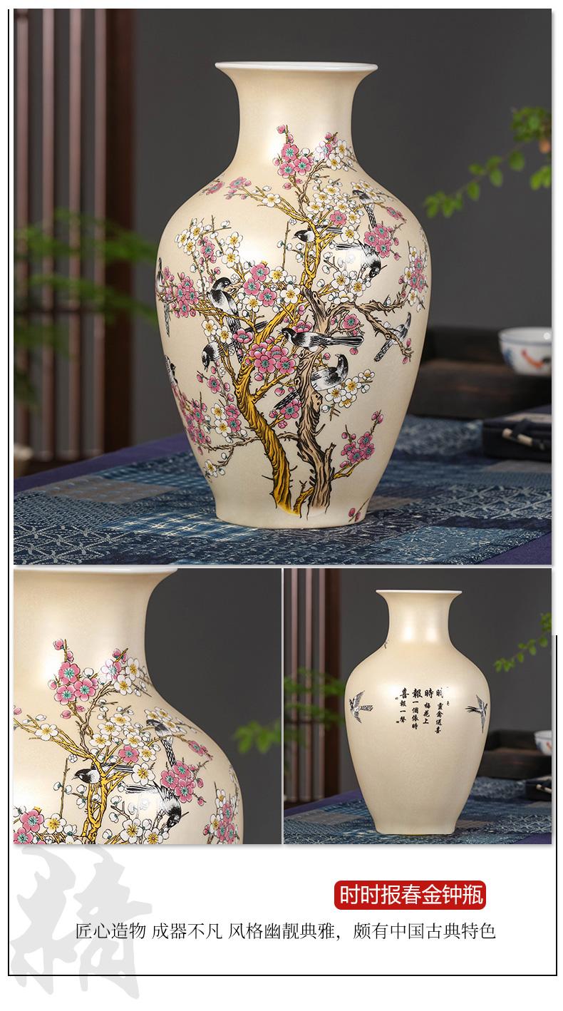 Jingdezhen modern archaize ceramic powder enamel lotus flower bottle handicraft decorative household items furnishing articles