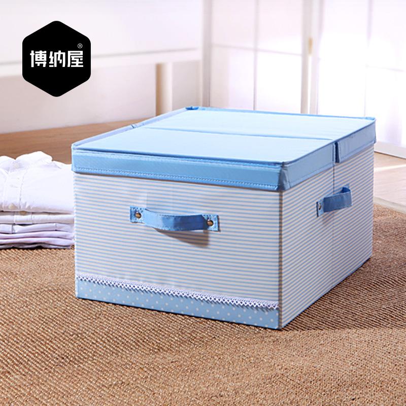 博纳屋棉被内部收纳衣柜收纳箱衣服折叠储物整理箱衣物布艺收纳袋