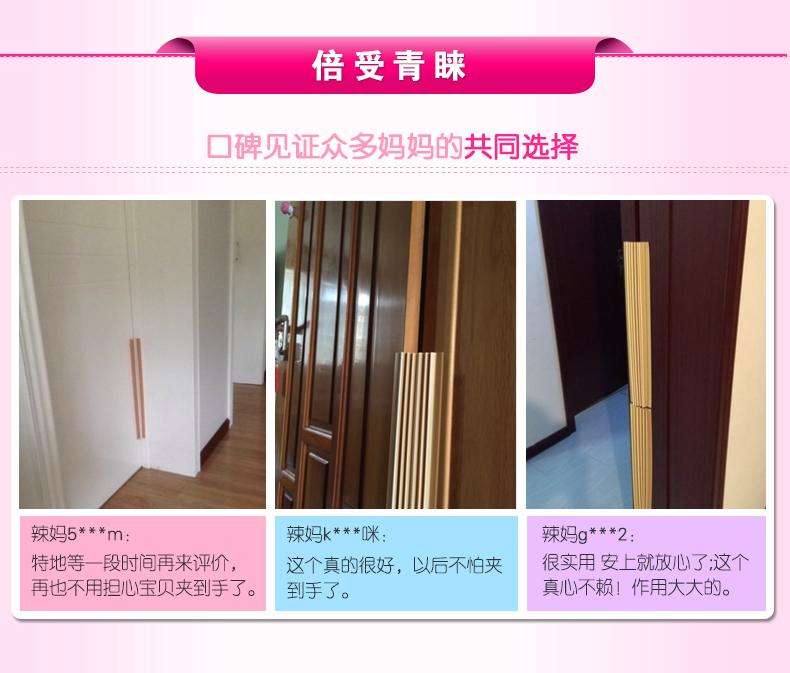 2015-06-25門縫條_03.jpg