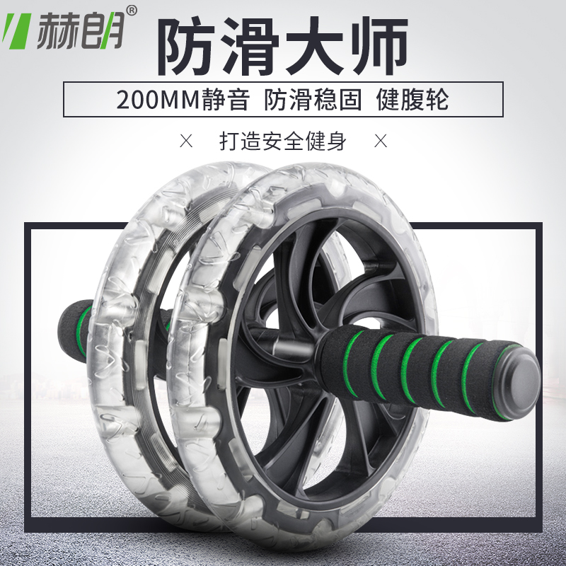 Abdominal round abdominal device abdominal exercise fitness roller exercise abdominal muscle abdominal pulley fitness equipment home men
