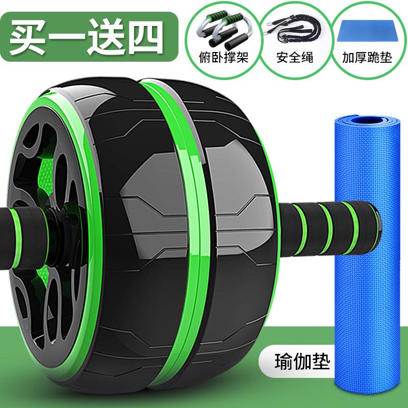 ( зеленый )【крайность стиль Брюшное колесо】 в подарок Профессиональный коврик + An полностью эластичные Веревка + отжимания + коврик для йоги