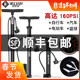 Pneumatic bicycle high pressure portable home mountain bike electric battery car motorcycle basketball inflatable universal