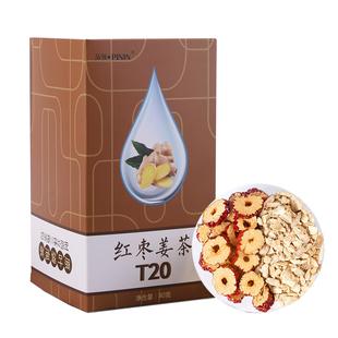 3送1小袋装红枣姜茶无糖姜茶姜丝调理体寒男女性生姜红枣茶姜枣茶