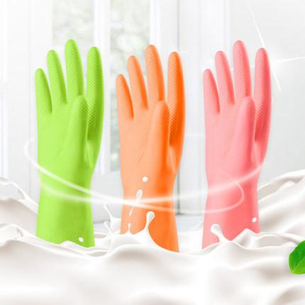 6双厨房家务洗碗乳胶手套