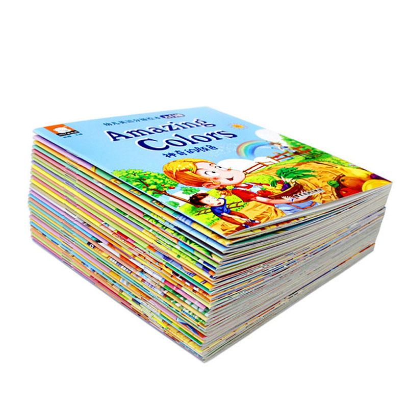 幼儿英语分级绘本入门级+基础级+提升级30册分级阅读启蒙教材零基础小学生入门幼儿园0-3岁宝宝学儿童英语早教书有声少儿英文绘本