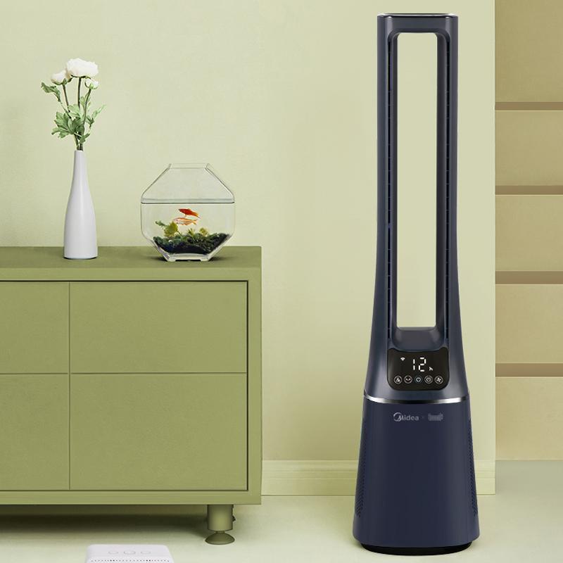 美的无叶风扇电风扇家用智能台式落地扇宿舍空气净化循环静音塔扇