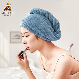 【稻草人】超强吸水干发浴帽