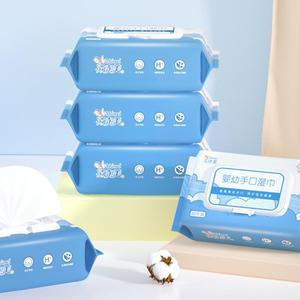 优诗美婴儿湿巾纸新生手口专用屁宝宝幼儿童80抽5包家庭实惠大包