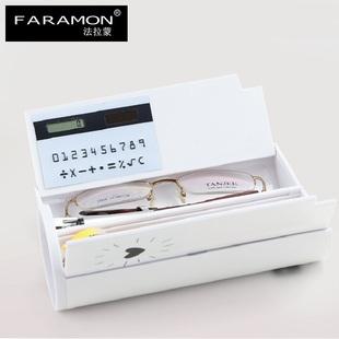 【法拉蒙】创意多功能个性搞怪文具盒