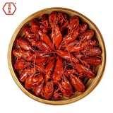 长沙麻辣小龙虾熟食净虾香辣味1000g 券后79.9元包邮
