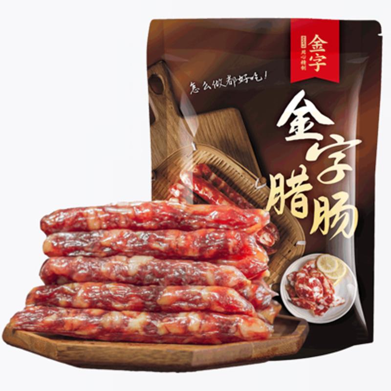 【金字】腊肠香肠广味腊肠500g