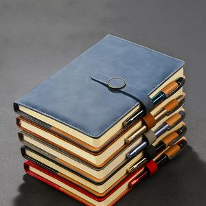 【卫美】A5经典软皮笔记本200页