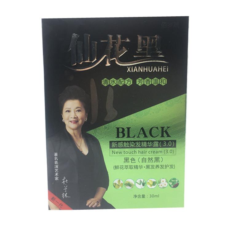 佰岁黑鲜花一洗黑纯植物仙花黑染发剂