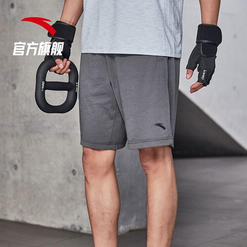 【安踏】针织薄款五分短裤男款