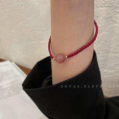 招桃花草莓晶编织轻奢手链简约粉色红绳手饰ins小众设计闺蜜配饰