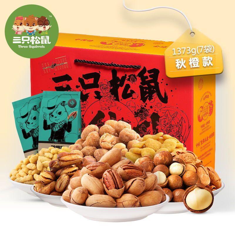 【三只松鼠_中秋坚果大礼包1373g/7袋】零食每日坚果混合送礼礼盒