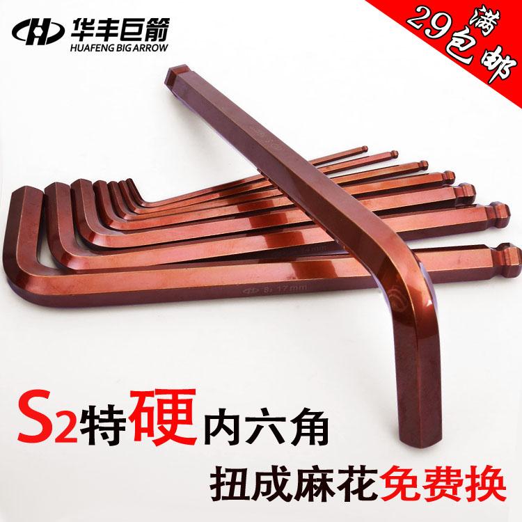 Гигантский стрелок Huafeng удлиненный шестигранный ключ 1шт S2 3 4 5 6 8 12 Шестигранный гайка 19 мм