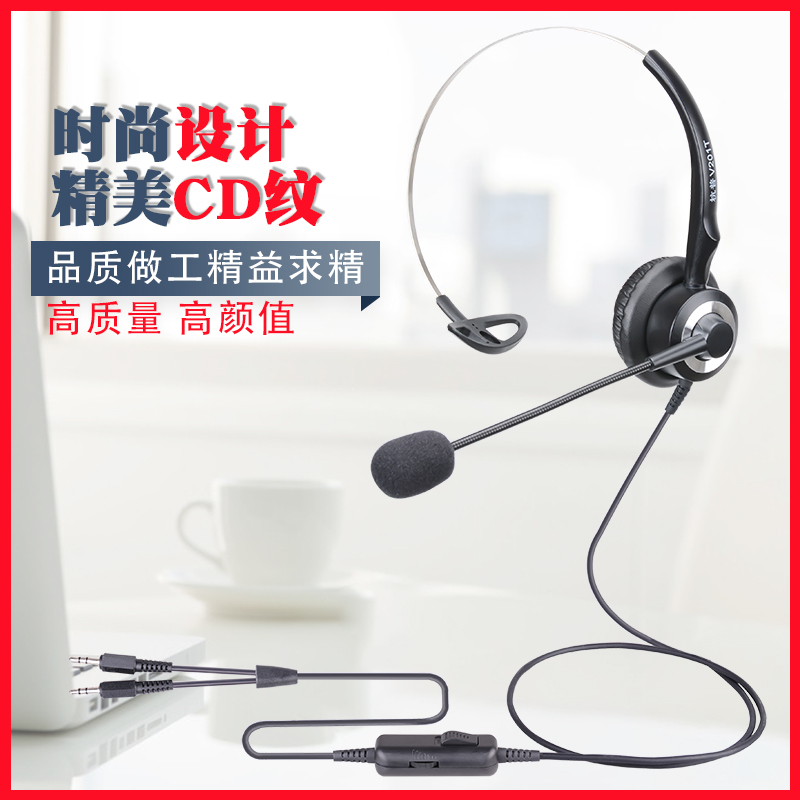 Hang Pu V201t Customer Landline Telephone Headset Operator Headset Special Mixer With A Head Mounted Electrical Pin