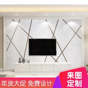 北欧电视背景墙壁纸现代简约客厅墙纸装饰壁画3d创意几何影视墙布
