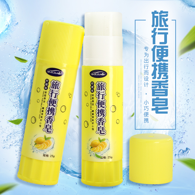 Travel portable Soap Creative hand wash small soap travel soap tablets wash tube soap cleaning skin hygiene sterilization