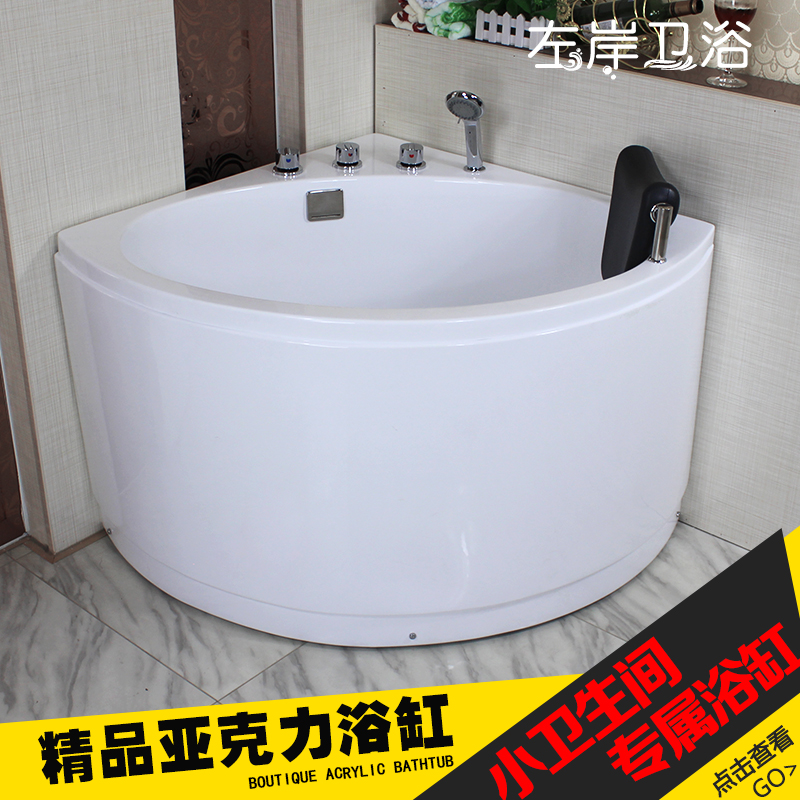 deep models acrylic bathtub triangular fan-shaped Bath freestanding ...