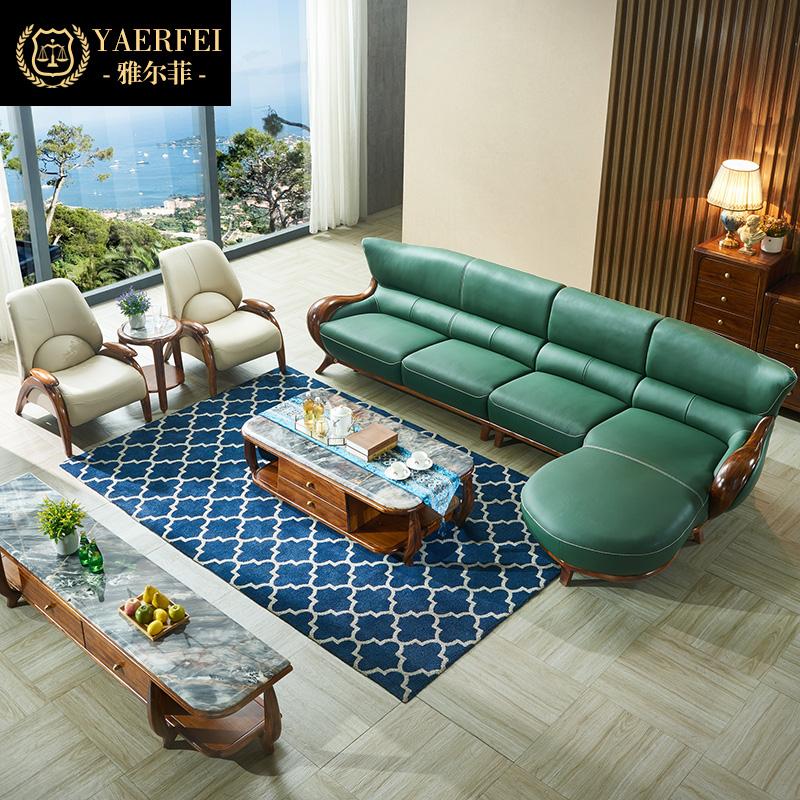 Yalfi прост поколение Wujinmu мебель для гостиной поколение Твердая древесина из натуральной кожи L-образный угловой кожаный диван небольшая квартира