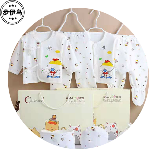 Fashion casual spring and autumn new baby clothes cotton gift box new moon baby maternal and child supplies