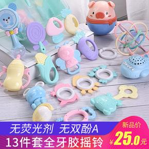 Погремушки,  Новорожденный ребенок игрушка укусить прорезыватель погремушка 6-12 месяцы девушка обучения в раннем возрасте головоломка младенец 0-1 лет мальчик 3, цена 210 руб