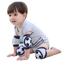 儿童学步运动宝宝防摔护膝套