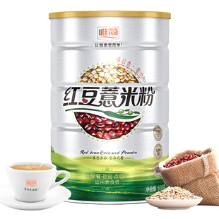 唯简红豆薏米熟粉薏仁枸杞