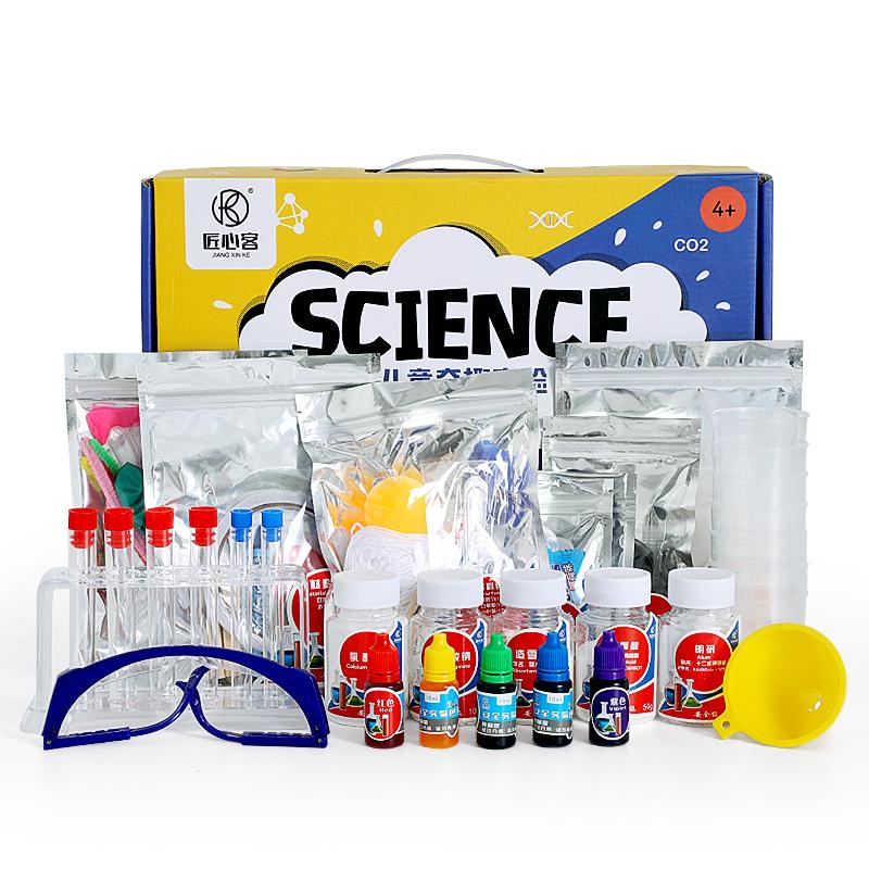 儿童趣味科学小实验套装