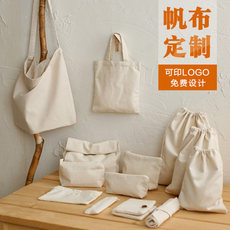 Canvas bag customize...