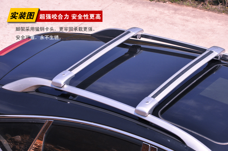 high quality aluminum Rail roof rack luggage rack punch Free for SEQUOIA Toyota Highlander Land Cruiser Prado