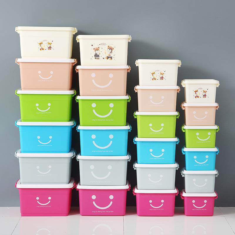 衣物收纳箱整理箱有盖玩具盒子提号手储物箱大小杂物塑料收纳家用