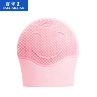 【百孝先】硅胶电动洁面仪洗脸仪