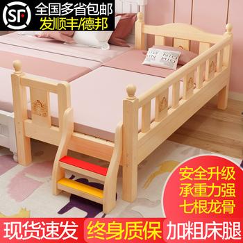 Кровати в детскую,  Дерево детская кроватка ограждение ремня ребенок маленькая кровать мальчик девушка принцесса лист людская кровать край кровать ширина сращивание королева, цена 5552 руб