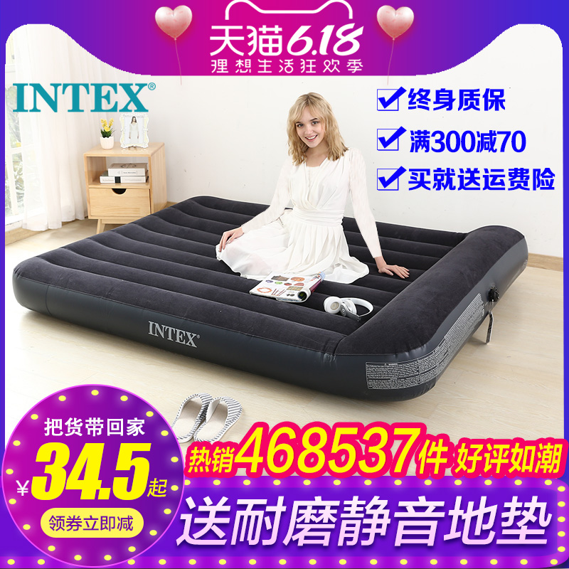 INTEX hoverbed bed inflatable mattress double home increase single folding mattress inflatable mat simple portable bed
