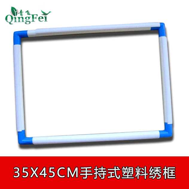USD 12.11] Qingfei hand-held plastic embroidery frame embroidery ...