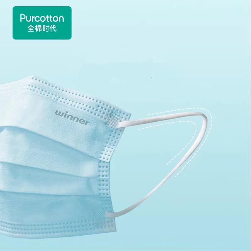[双11抢先加购]全棉时代一次性成人护理口罩200片三层防护透气